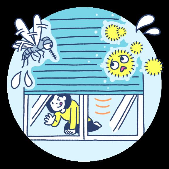 イヤな花粉や虫の侵入を防ぎます